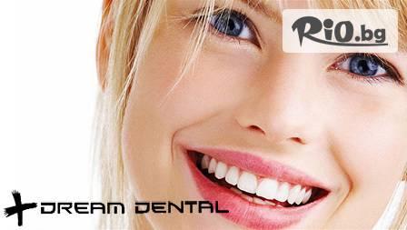 Освежете лятото с нова усмивка! Професионално почистване и полиране на зъби с Air-Flow + Антиплаков разтвор или Перманентна зъбна бижутерия за 32лв от Dream Dental