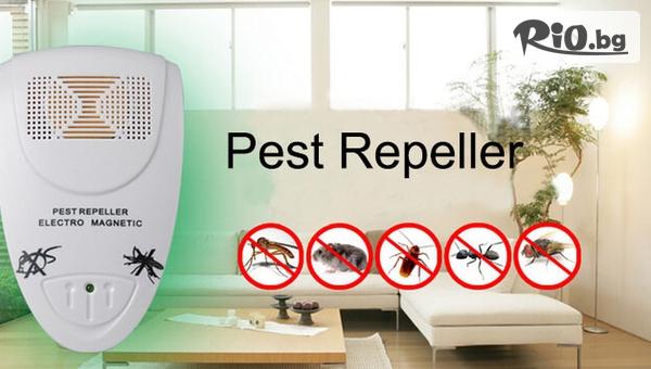 Ултразвуков уред за насекоми #1