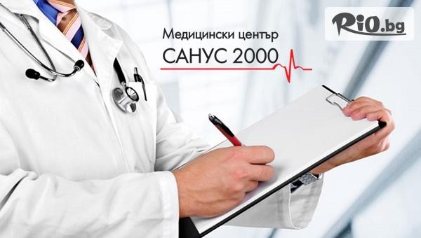 Медицински център Санус 2000 ви предлага пакет лабораторни изследвания (пълна кръвна картина, кръвна захар, креатинин, холестерол, триглицериди, чернодробни ензими и пикочна киселина)