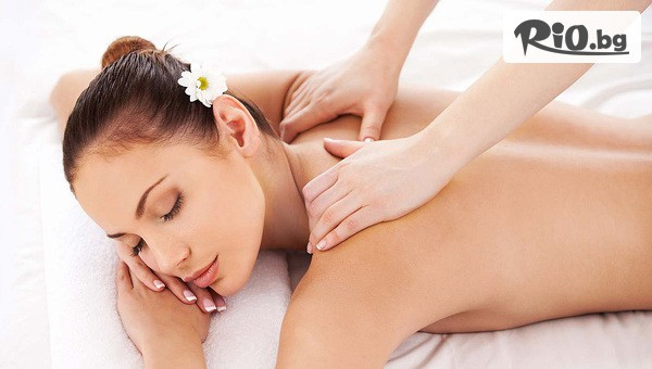 30-минутен антистрес масаж на гръб, от Масажно студио Кинези Плюс