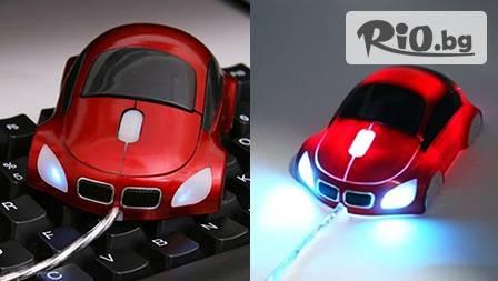 Оптичнa мишка с форма на BMW - паркирай я на бюрото си за 10,90 лв. от Рекламна агенция mDobrev.com