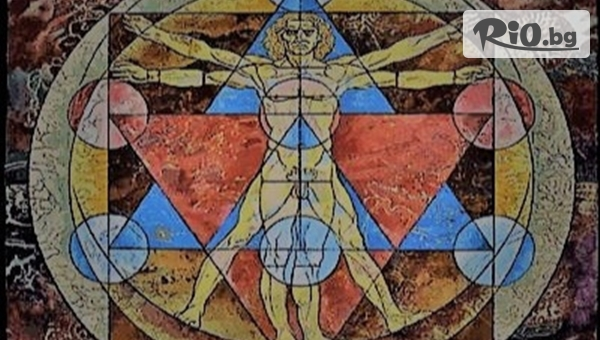 Промени живота си! Играта Фонтан - посредник между съзнанието и подсъзнанието, от imperatrice.eu