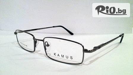 За по-добро зрение: Метални рамки Kamus за диоптрична очила за 19.99 лв вместо 65 лв от Сивас Оптик