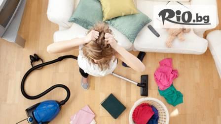 Професионално машинно изпиране и подсушаване на дивани, фотьойли, матраци, килими,мокети, пътеки-на адрес - thumb 2