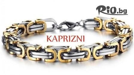 Kaprizni.bg