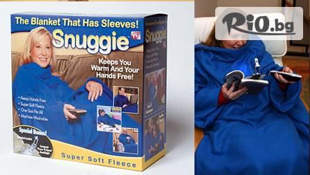 Одеало с ръкави Snuggie + бонус: LED четец за книги за 26.00 лв от Magazina.me
