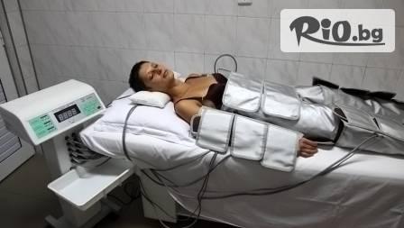 Пресотерапия и лимфен дренаж за отслабване и детоксикация за 7 лв от Alma Morel