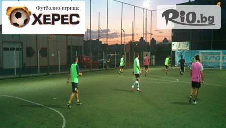 ХЕРЕС -футболно игрище, автомивка - thumb 2