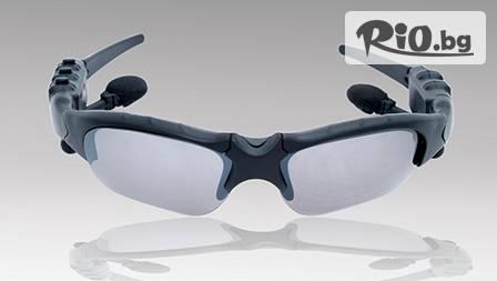 Слънчеви очила за спортуващи с вграден MP3 плеър и поляризирани лещи за 29,90 лева от Денста ООД