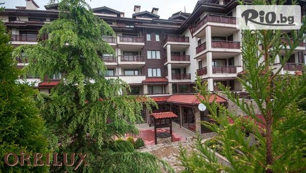 СПА почивка в Банско през Май! Нощувка с изхранване по избор + СПА и вътрешен басейн, от Хотел Орбилукс 3*
