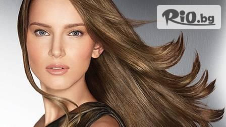 Подхранваща терапия с подстригване и изсушаване за 10,99 от NO NAME beauty studio