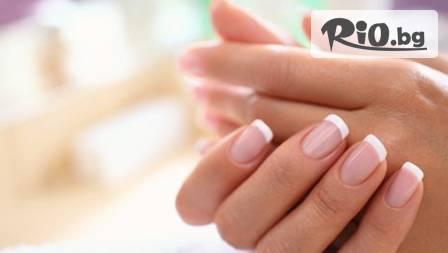 Парафинова терапия за нежни ръце за 6.49 лева от студио