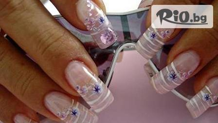 Оформяне на нокти, нанасяне на подхранваща маска и лак с 4 декорации за 7.99 лв. от NO NAME beauty studio