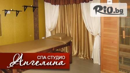 Спа студио Ангелина Габрово - thumb 3