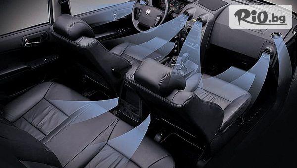 Автосервиз VIK Auto 77 - thumb 1