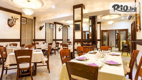 За Гергьовден в Тетевенския Балкан! 2 или 3 нощувки със закуски и вечери, от Хотел Тетевен 3*