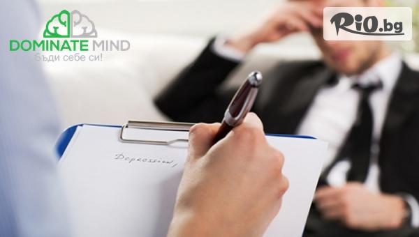 Психолог Кристиян Денчев - thumb 3