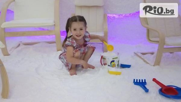 Солна терапия - 1 процедура за дете или възрастен, от Солна стая Salt World
