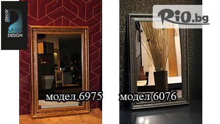 Огледало в луксозна орнаментирана рамка - модел по избор, за 150 лв. от Декор глас дизайн