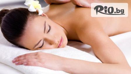 60 минутен масаж на цяло тяло + 30 минути инфраред кабина за 19.90 лв. от Alin Beauty