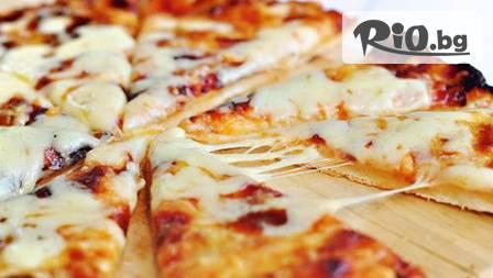 Две големи пици Куатро Формаджи + бутилка вино за 12.95лв от пица-бар