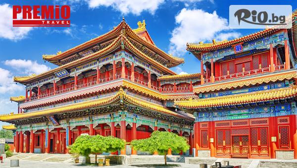 13-дневна екскурзия до Китай! 7 нощувки и закуски в хотели 4* + 4-дневен круиз по Яндзъ със закуски, обеди и вечери, самолетен и корабен транспорт и екскурзовод, от Премио Травел