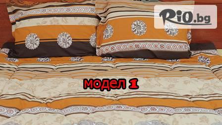 Луксозен спален комплект от 100 % памук
