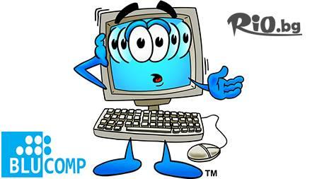 Почистване и профилактика на лаптоп за 19,90 лв. от