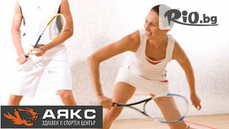 Здравен и спортен център Аякс - thumb 2