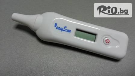 Дигитален термометър за бебе или за възрастни с до 51% отстъпка от Ей Ен Джи Партнърс