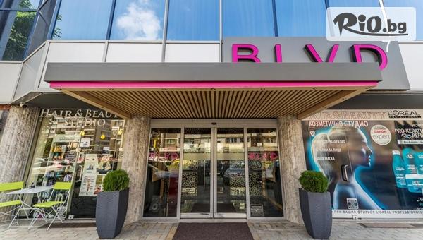 Хотел BLVD7 3*, Пловдив #1