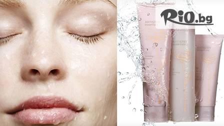 Дълбоко хидратираща терапия с ARTISTRY козметика за 15,99 лв. от салон
