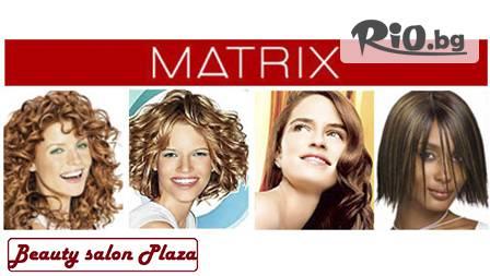 Подстригване с изсушаване за 6,99 лв. или боядисване с изсушаване за 8,90 лв.? А може би искаш пълна промяна за 13,99 лв в Beauty salon Plaza?