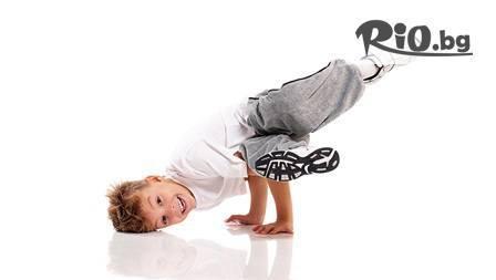 Школа по танци Full Dance