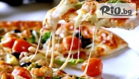 Две италиански пици с каничка айран само за 7,70 лв. от Ресторант