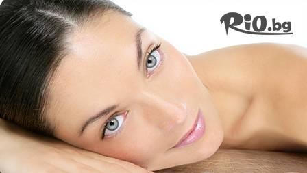 Изследвай състоянието на кожата с ТЕСТ за здраве и красота + препоръка от експерт за 9.99 лв!