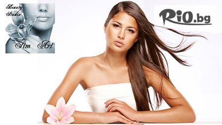 КЕРАТИНОВА терапия за подхранване на изтощени коси + инфрачервена преса за 8,90 лв. + прическа със сешоар от