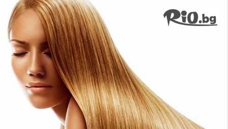 Арганова терапия за коса + стилна прическа само за 20 лв. от салон Ultra Style !