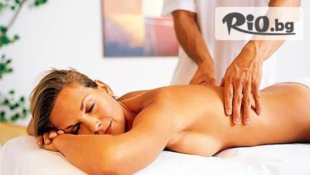 Релаксиращ масаж на цяло тяло с масло от ЖОЖОБА и рефлексотерапия за 14,99 лв. от студио ОЛИМП