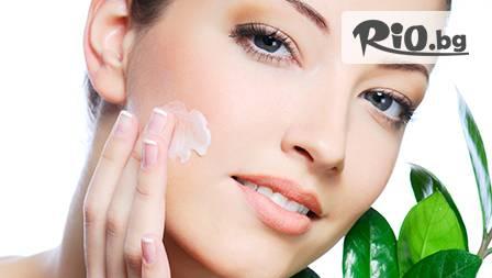 Дълбоко почистване + хидратация на лице с медицинска козметика от STUDIO 19 за 9.80 лв вместо 24 лв.