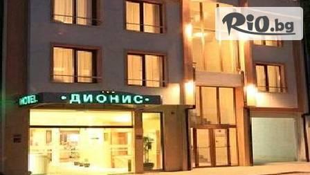 Хотел Дионис - thumb 1