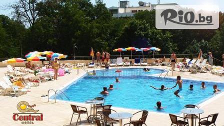 Почивка в Златни пясъци! Нощувка на база All Inclusive + басейн, шезлонг, чадър, от Хотел Сентрал 4* на 150 метра от морския бряг