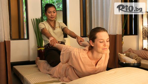 Масаж на гръб, ръце и глава, Класически, Лечебен или Тайландски йога масаж на цяло тяло с 52% отстъпка, от Салон Провокатив