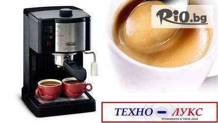 Кафемашина Delonghi bar 14 cd с крема диск и пара за капучино за 149 лв. от Техно-Лукс
