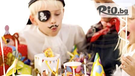 Незабравимо! Детски рожден ден с аниматор и вкусно меню на половин цена в комплекс