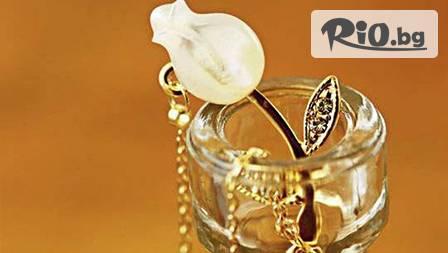 Перлено лале или Пеперуди с бляскави камъни - позлатени колиета само за 9,90 лв. от Modelatojewels