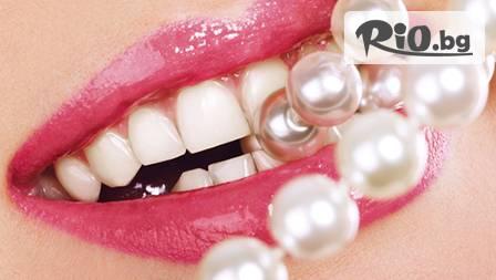 Почистване на зъбен камък и полиране на всички зъби за 19 лева + профилактичен преглед от Д-р Тамбуракова