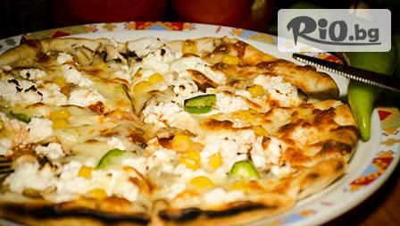 ресторант и пицария - thumb 3