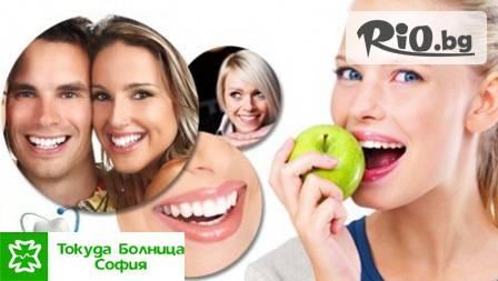 Зъбен имплант в Токуда Болница София само за 499 лв. + контролен преглед !