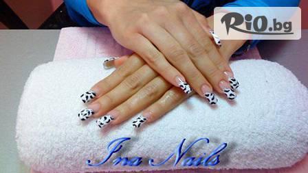 Цялостен маникюр с Shellac за 14,99 лв. с поставяне и сваляне от MAX Beauty &SPA! Революция за красиви ръце!
